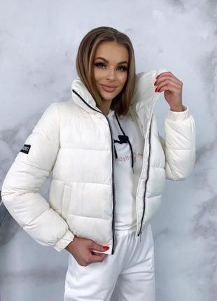 Белая дутая курточка, демисезонная куртка