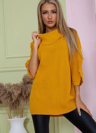Свитер женский осень весна, жіночий теплий светр