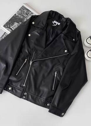 Курточка, кожана куртка, куртка, кожанка, жіноча куртка, шкіряна куртка