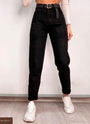 Черные джинсы мом, джинсы момы