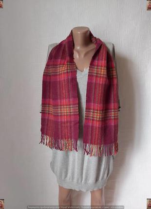 Новый мега тёплый шарф со 100 % шерсти в сочную красную клетку