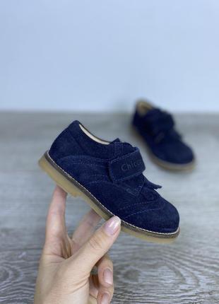 Высококачественные туфельки, chicco