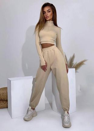 Модный костюм топ + штаны🔥