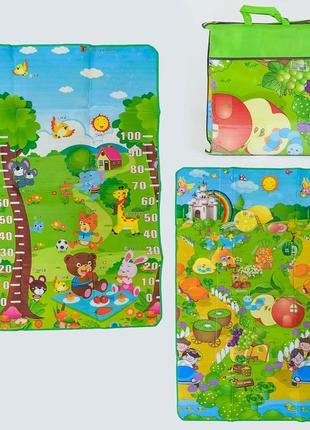 Двухсторонний игровой коврик с ростомером 36557