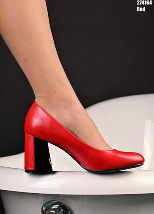 Туфлі жіночі червоні класичні