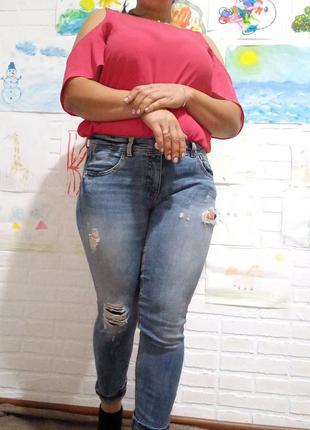 Рваные джинсы суперстрейч