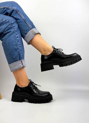 Туфли броги чёрные натуральная кожа