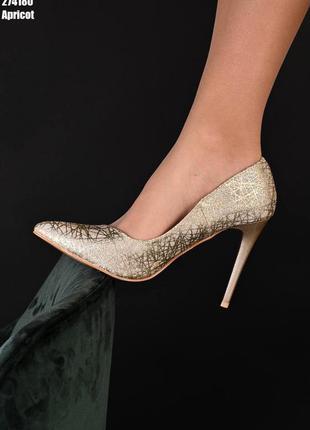 Туфли женские золотые