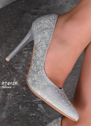 Туфлі жіночі срібні