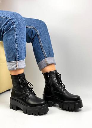 Ботинки натуральная кожа на тракторной подошве