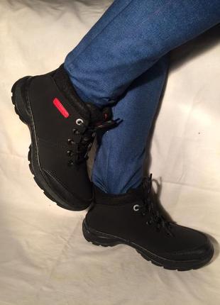 Ботинки кроссовки мех