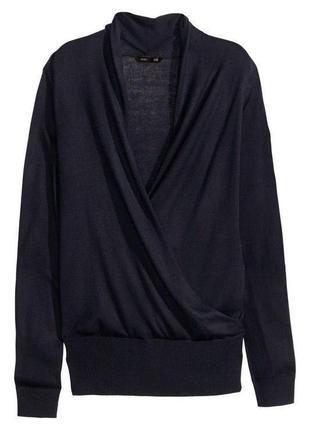 Кофта джемпер свитер h&m на запах