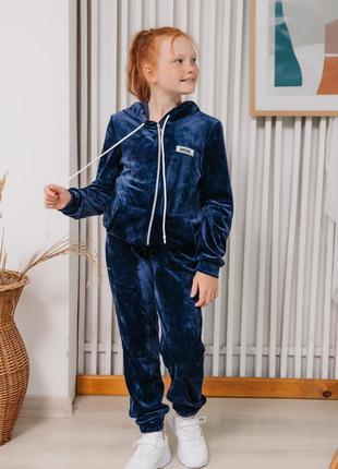 Велюровый костюм для девчонок. размеры: 122-146 см!!