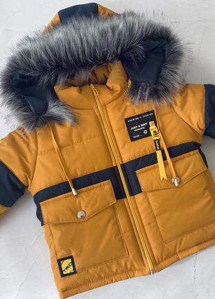 Тёплая, зимняя куртка для мальчишек, ростом: 86 - 116 см!!