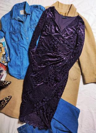 Autograph платье фиолетовое марсала бордо в леопардовый принт велюровое по фигуре