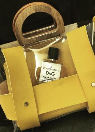 🤩туалетная вода в подарочной упаковке сумочка, духи женские,парфюмерия, парфуми, императрица