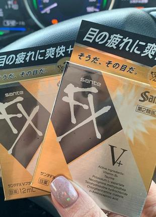 V plus японские капли для глаз с витамином b6...