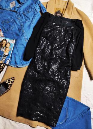 Next платье чёрное с пайетками рукава сеточка 3/4 классическое карандаш футляр