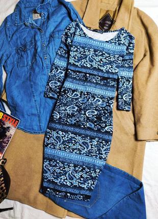 Atmosphere платье белое синее голубое новое по фигуре карандаш футляр трикотаж