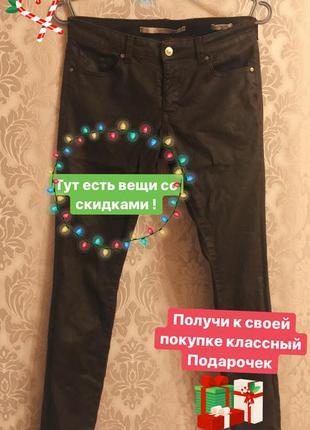 Кожаные брюки штаны джинсы zara