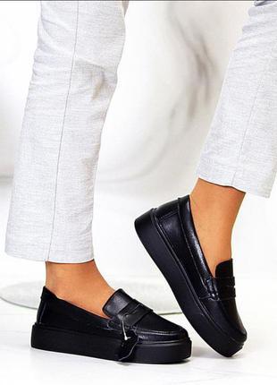 Туфли лоферы из натуральной кожи и з амша