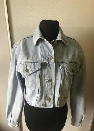 Укорочена джинсовка