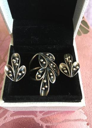 Набор серьги кольцо серебро чернение винтаж