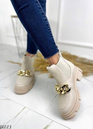 Челси ботинки с цепью