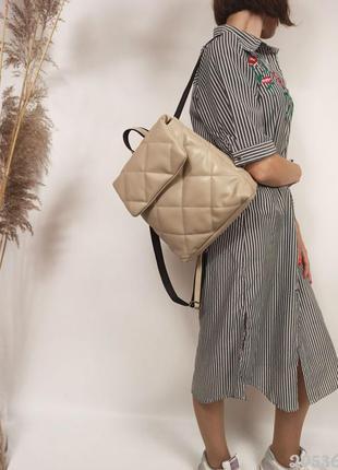 Бежевий рюкзак жіночий стьобаний, качественный женский стеганный рюкзак беж