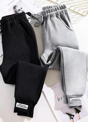 Штаны на флисе теплые норма и ботал