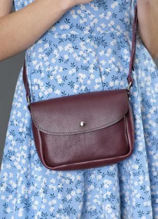 Кожаная женская сумка через плечо бордовая, марсала, фиолетовая