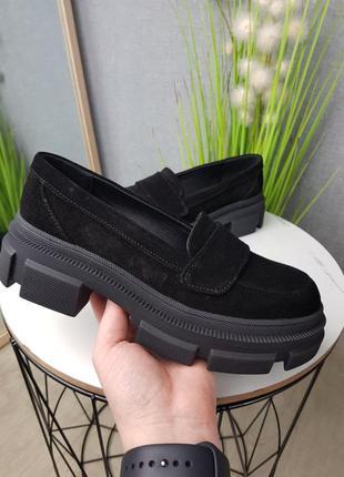 Женские замшевые туфли 271 демисезон