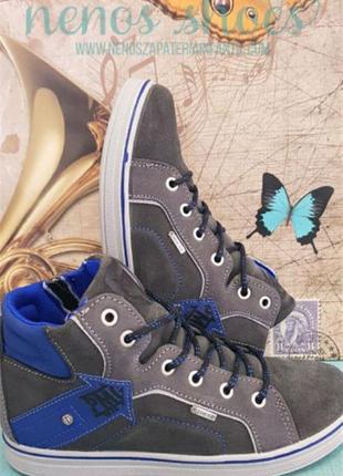 Кожаные ботинки мембранные gore tex