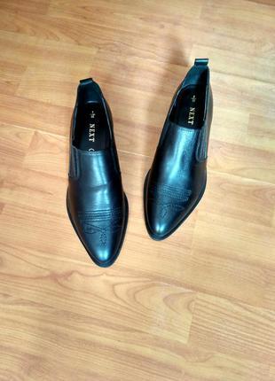 Кожанные туфли казаки фирмы next
