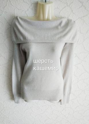Стильний,красивий,нежний свитер white label.