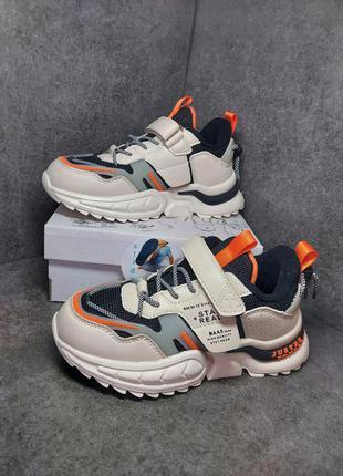 Лёгкие,невесомые кроссовочки для стиляг 31-36р.💣