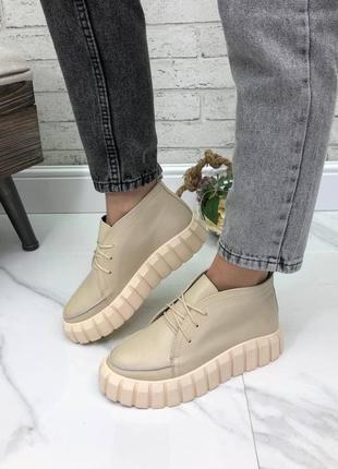 36-41 рр жіночі черевики на платформі на шнурках натуральна шкіра, замша