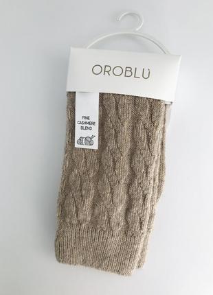 Носки, женские носки, шерстяные носки, бежевые носки, носки с кашемиром.