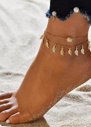 Браслет на ногу анклет 2 браслета набор браслетов