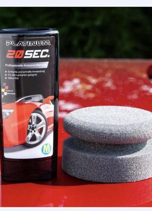 Паста для удаления царапин автомобиля platinum 20 sec средство для полировки авто