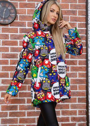 Куртка женская цвет разноцвет
