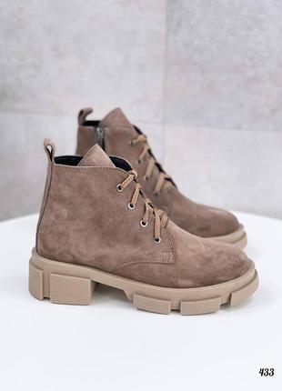 Замшевые ботинки женские натуральная замша капучино ботинки жіночі замша