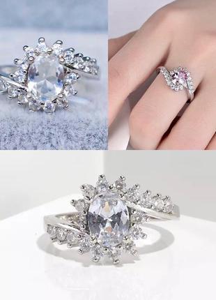 Шикарное кольцо с цирконом,
