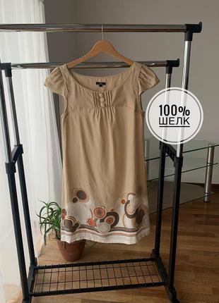 Платье бежевое сарафан шелк