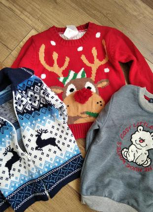 Набор теплых кофт свитеров 92 размер (свитер на мальчика, свитшот на мальчика, новогодний свитер)