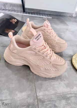 Распродажа! модные розовые пудровые кроссовки на платформе 35,36,37,38