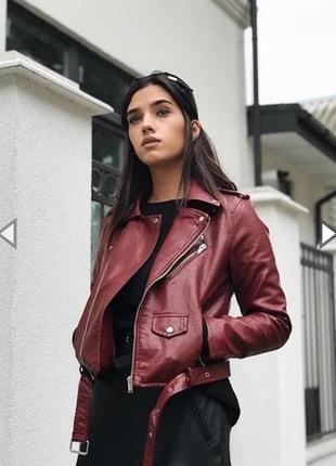 Косуха куртка бордовая