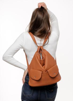 Женский коричневый вместительный  рюкзак -сумка для девушки
