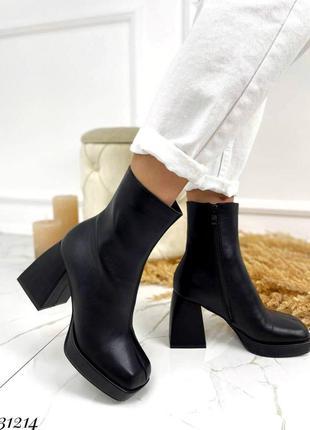 Ботинки женские демисезонные на каблуке ботинки