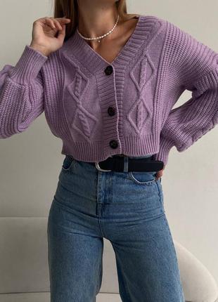 Фиолетовый кардиган вязаный